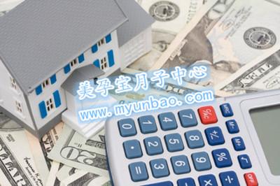 美国房产:美国的低收入租房补贴政策