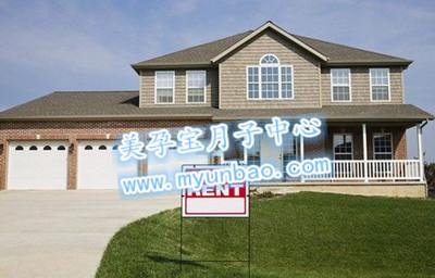 美国租房者对房屋的十大要求