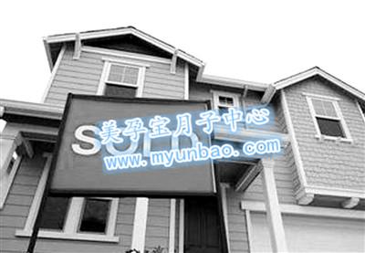 在美国购买房产遭到毁约怎么办?